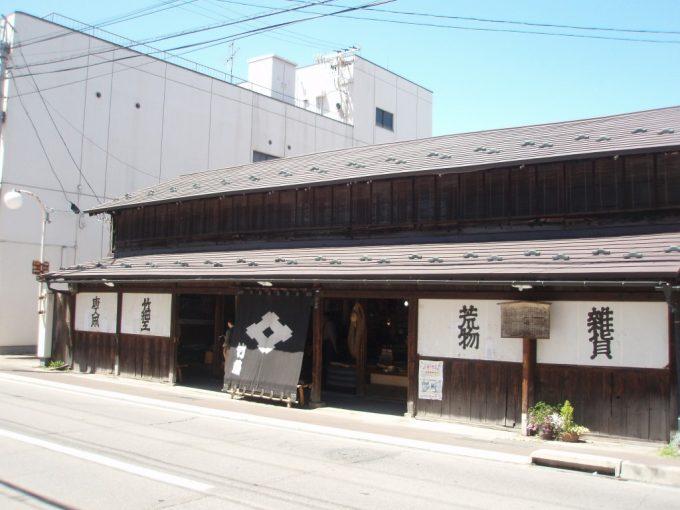 古きよき会津若松の街並み