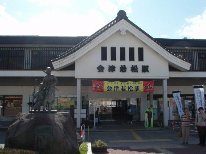 会津若松駅正面