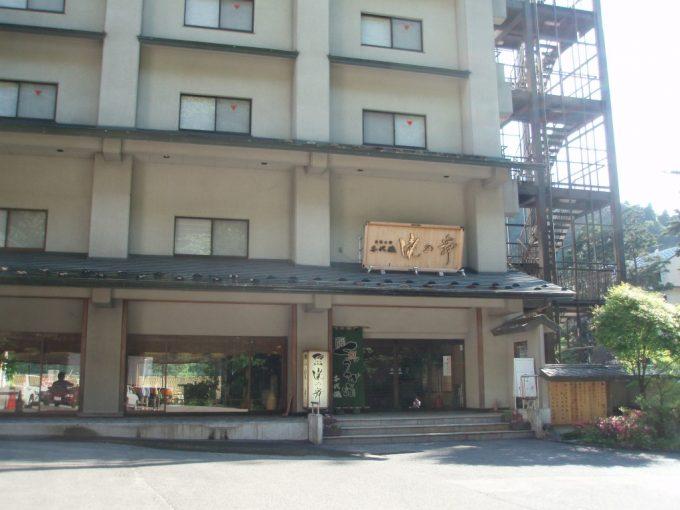 東山温泉くつろぎ宿千代滝