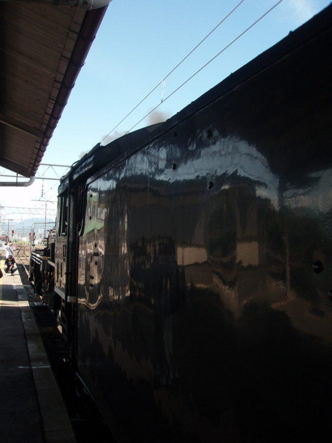 c57炭水車