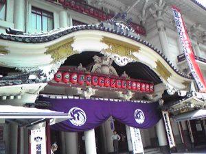 旧歌舞伎座
