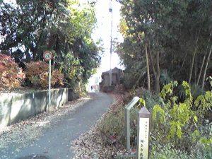 多摩サイ立川住宅地
