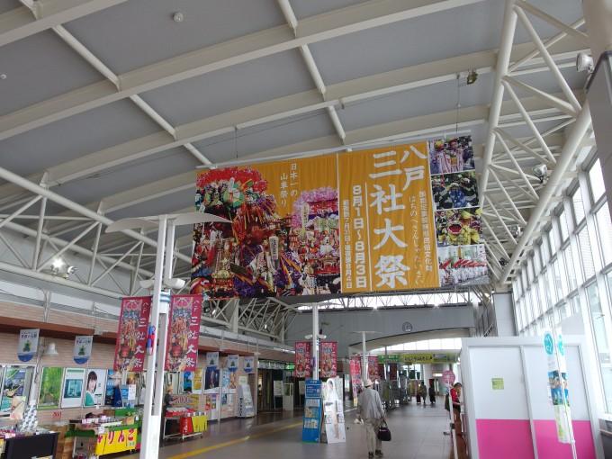 八戸駅コンコース三社大祭横断幕