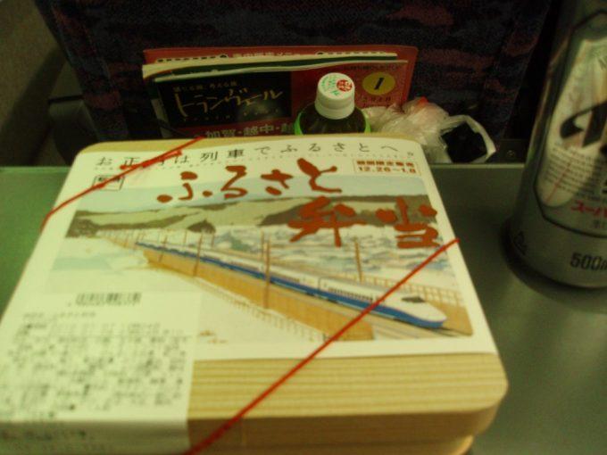 東京駅弁ふるさと弁当