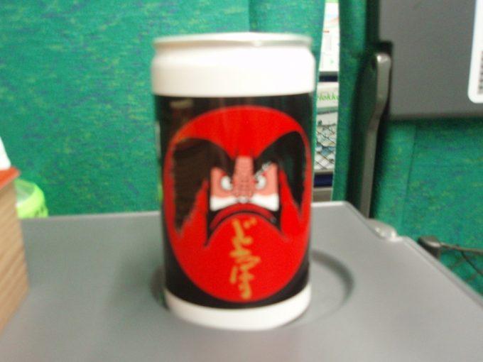 青函トンネル海の下でじょっぱりワンカップ