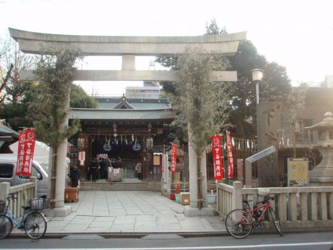 下谷神社の鳥居