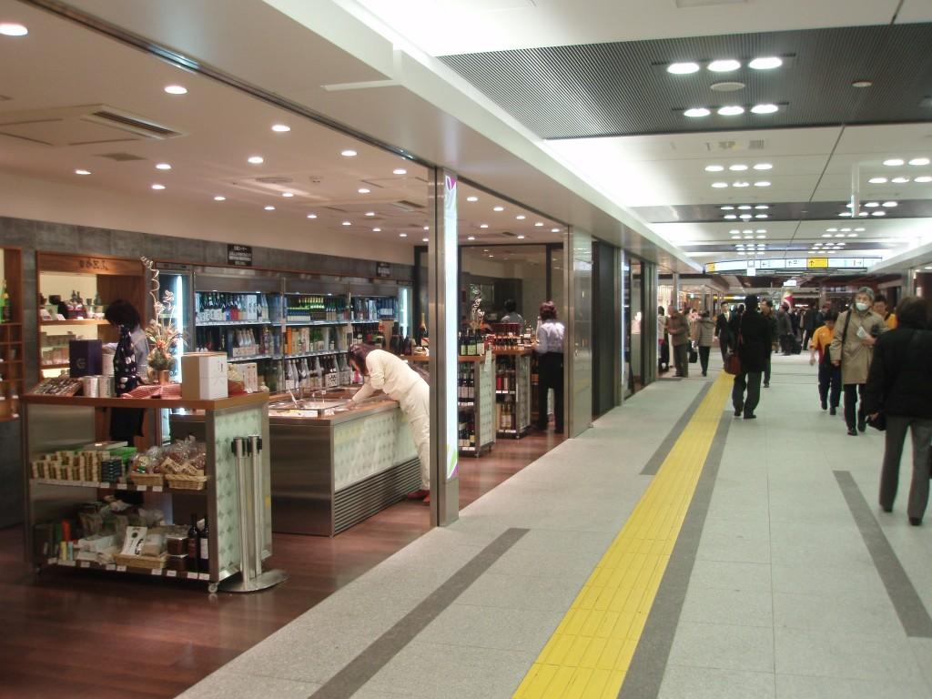 東京駅グランスタはせがわ酒店