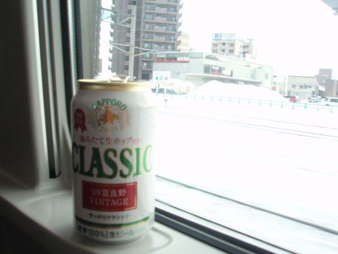 スーパーカムイ車内で富良野VINTAGE