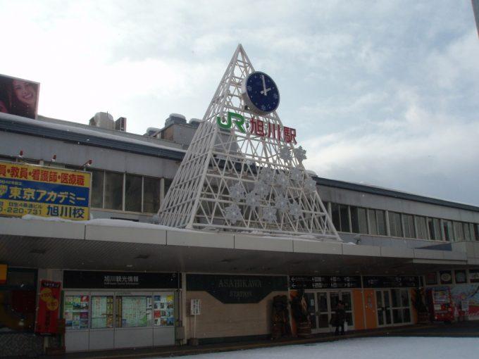 旭川駅旧駅舎