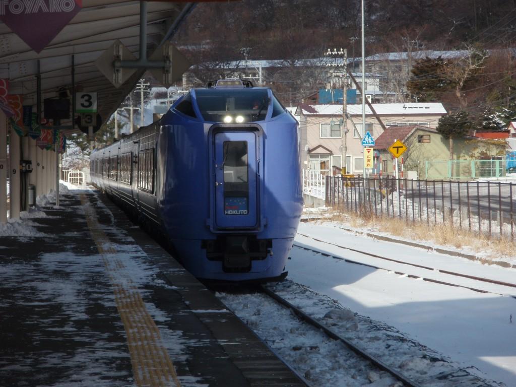 洞爺駅入線のキハ281