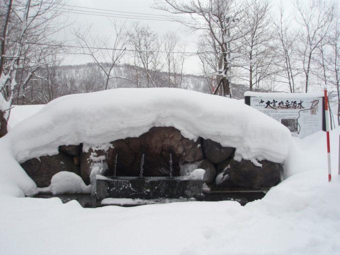 冬の大雪旭岳源水