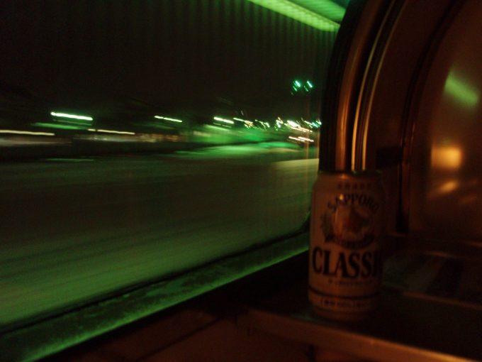 明かりを消してビールと共に夜汽車の旅