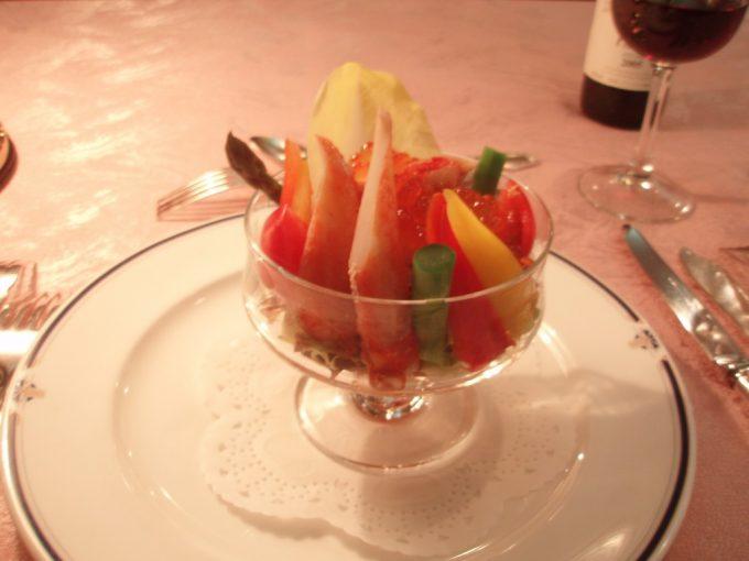 北斗星食堂車サラダ仕立てのオードブル