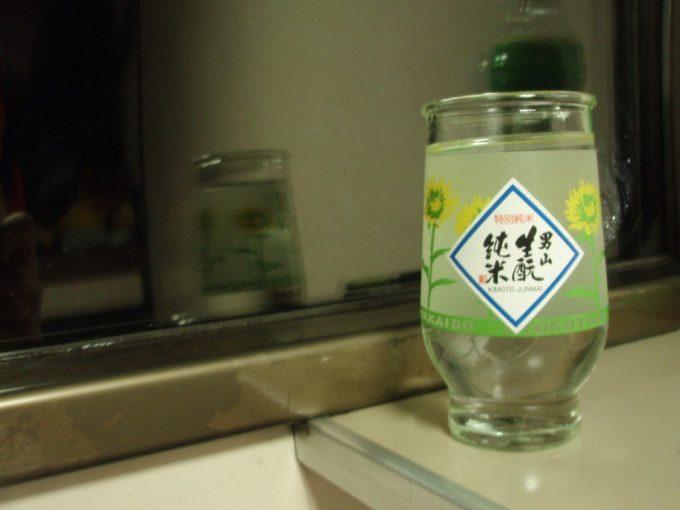 青函トンネルの闇と男山ワンカップ
