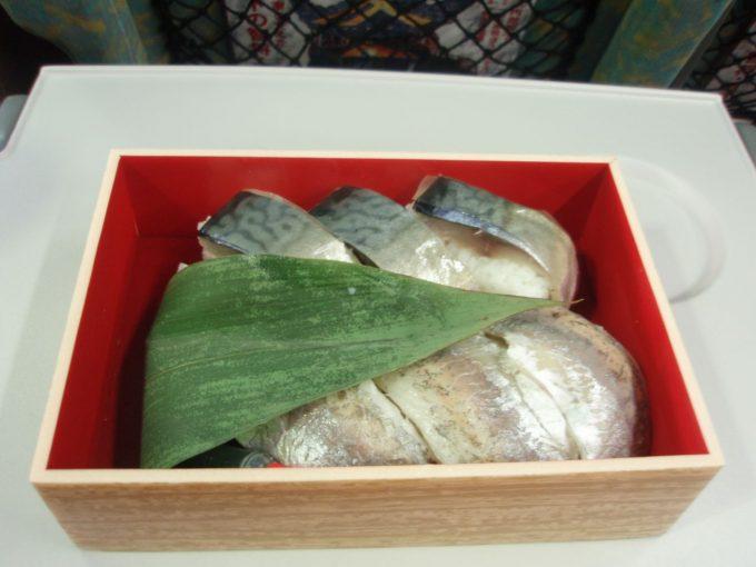 駅弁鯵と鯖のよくばり寿司中身
