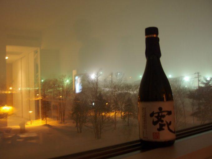安比の夜景を見ながらの菊の司純米酒安比