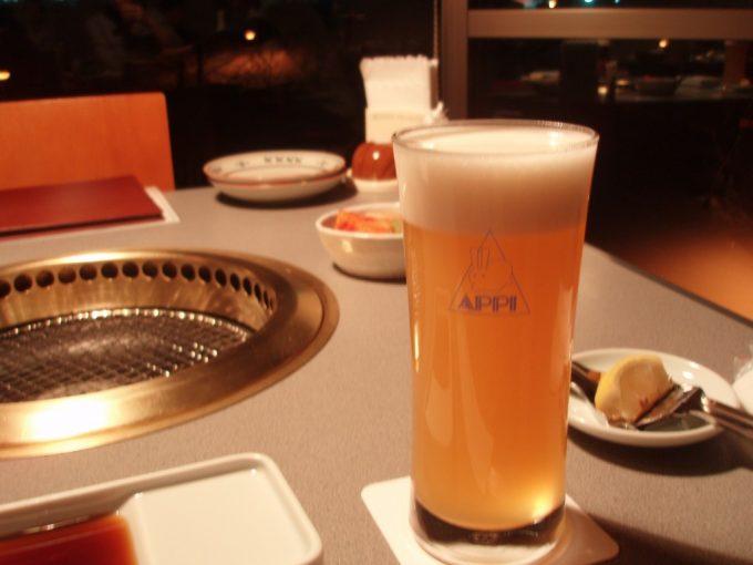 スキーを終えて美味しい安比の地ビール