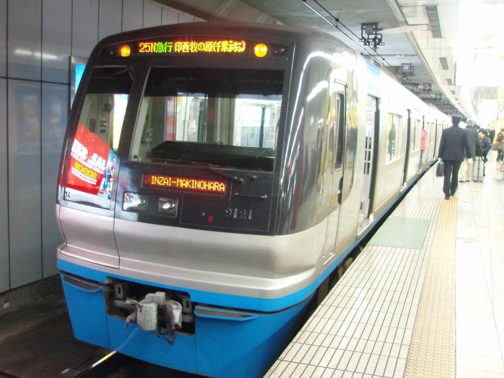 北総鉄道シーフライヤー