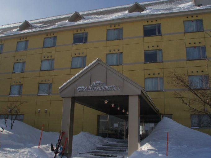 ホテル安比グランドアネックス