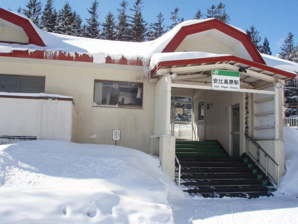 冬の安比高原駅