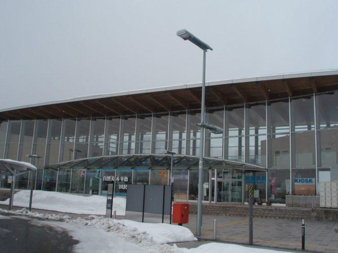 冬の田沢湖駅
