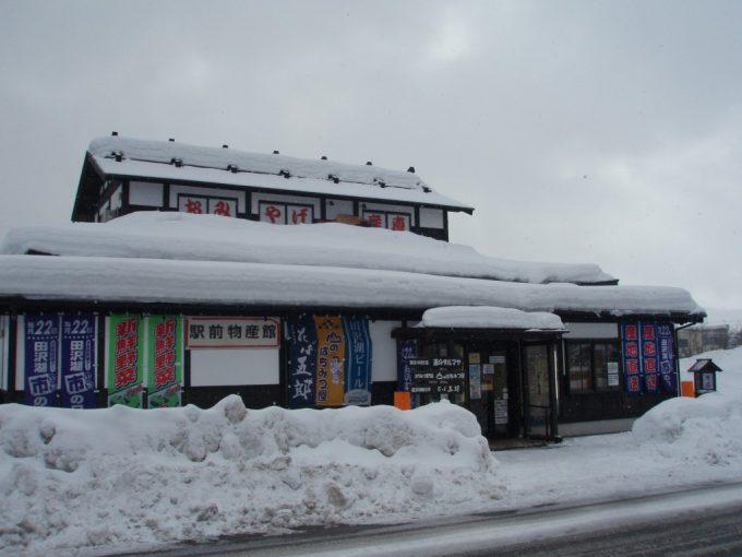 真冬の田沢湖市