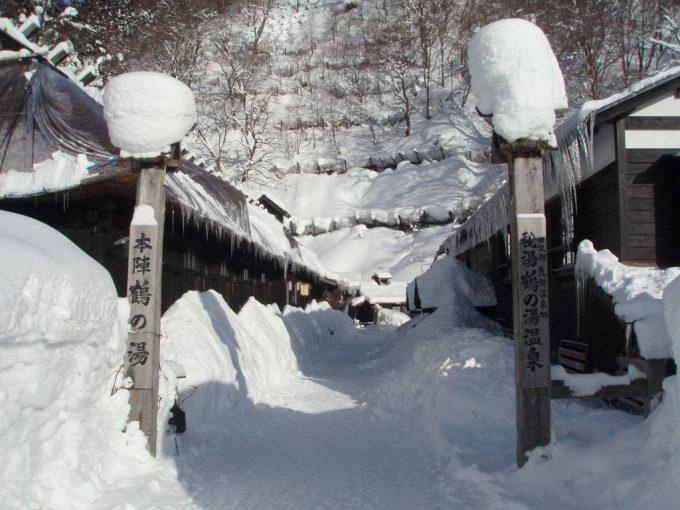 豪雪の秘湯鶴の湯