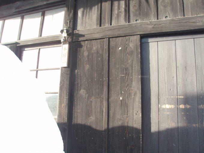 江戸時代から続く鶴の湯本陣に宿泊