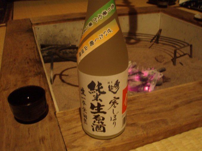 鶴の湯囲炉裏端で秀よし寒しぼり純米生原酒