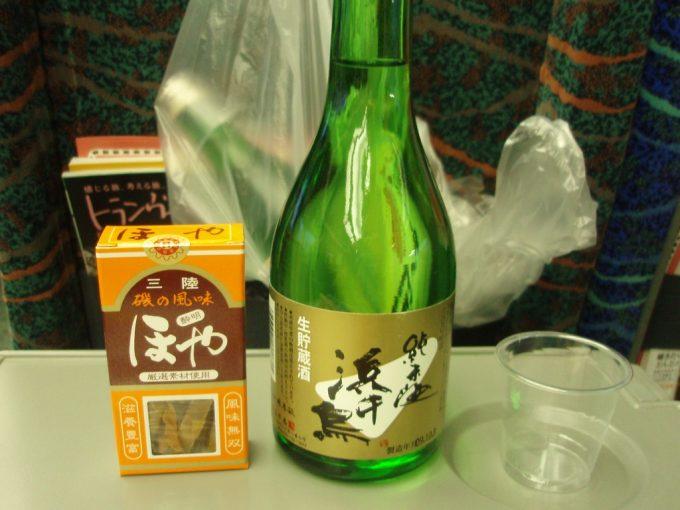 浜千鳥純米酒とほやの燻製