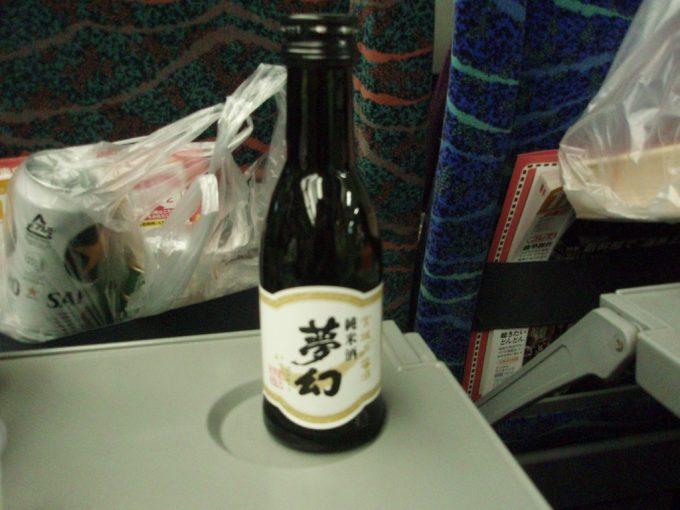 はやて車内で夢幻純米酒