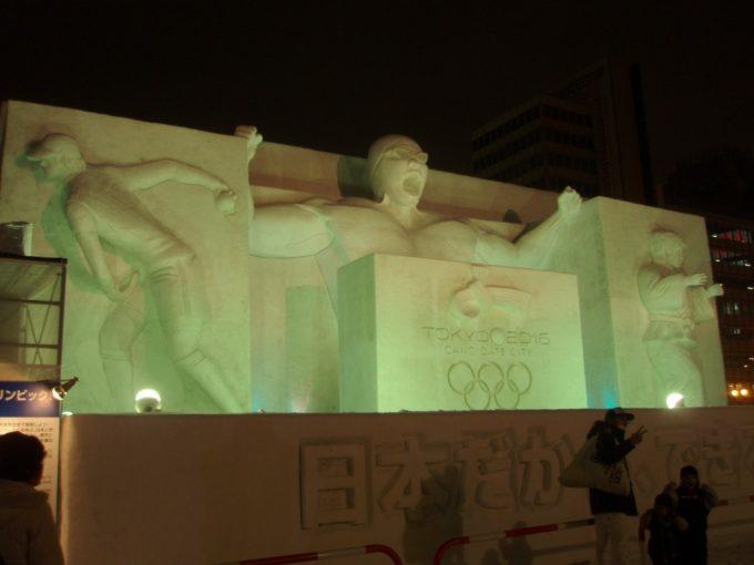 さっぽろ雪まつり大通会場北京オリンピック雪像