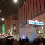 ニセコスキー旅行記2009 ~4日目 ③~