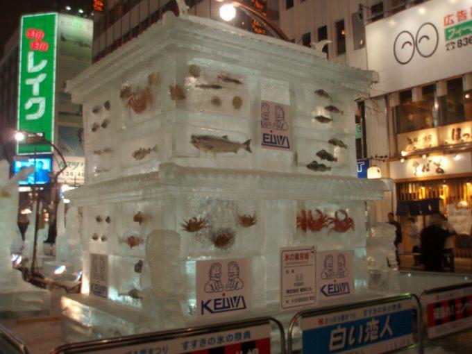 さっぽろ雪まつりすすきの会場魚介入り氷の城