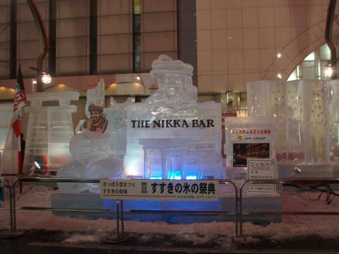 さっぽろ雪まつりすすきの会場ニッカバー