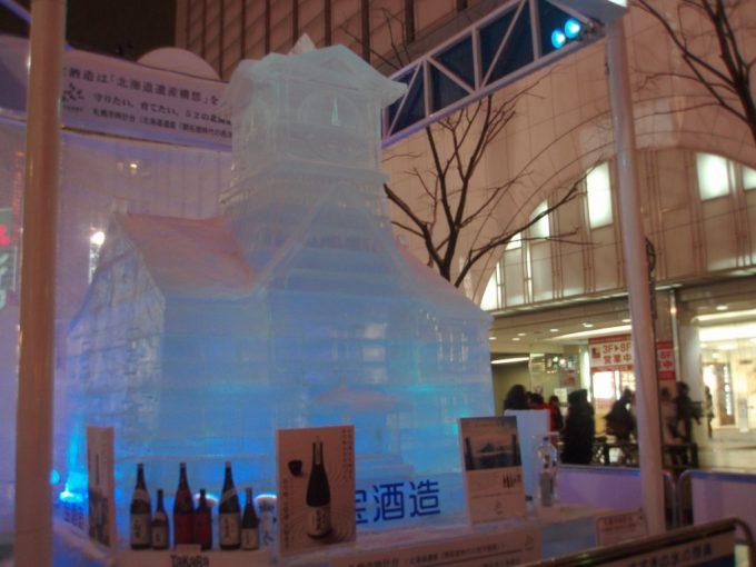 さっぽろ雪まつりすすきの会場時計台氷像