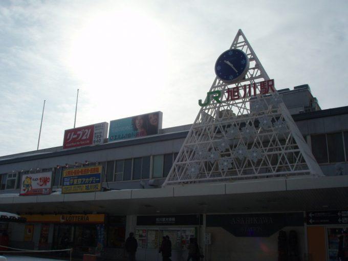 高架化前の旭川駅