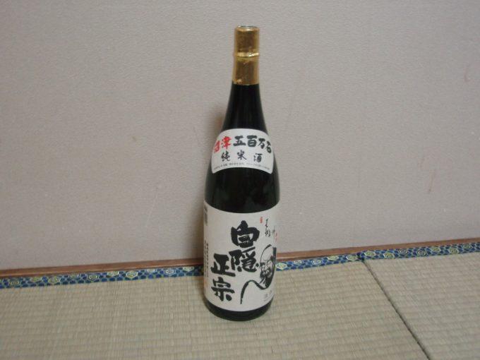 白隠正宗純米酒