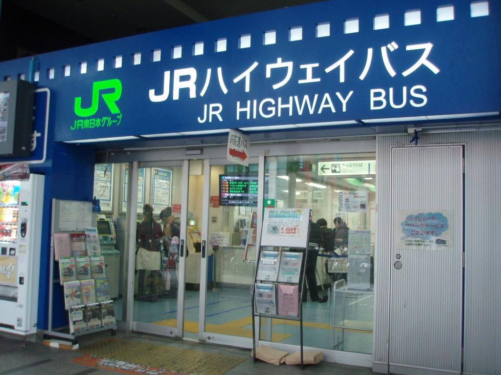 旧新宿JRハイウェイバスターミナル