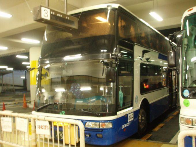 高速バスで名古屋初上陸