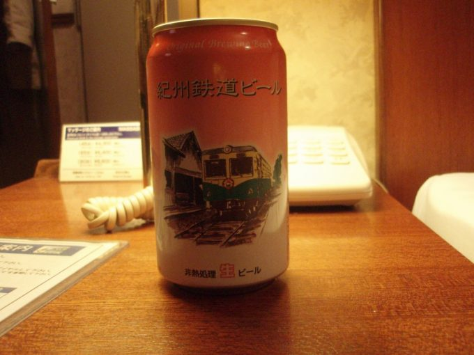 紀州鉄道イラスト入りのオリジナル缶ビール