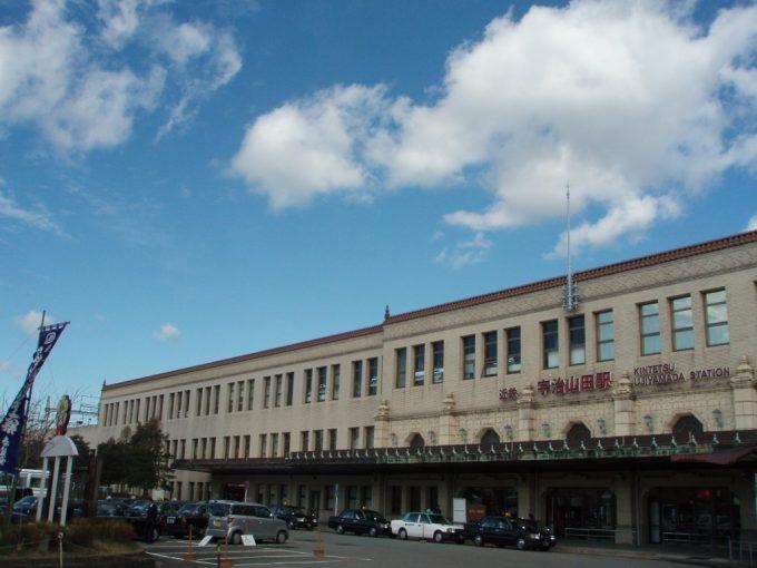 昭和初期の建築美近鉄宇治山田駅ターミナル