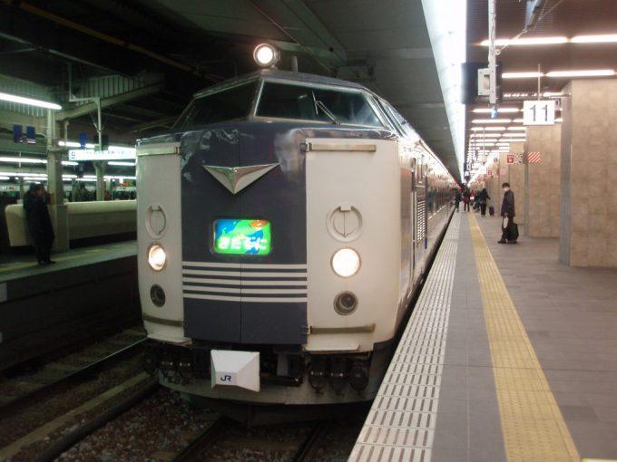 世界初座席寝台兼用電車583系