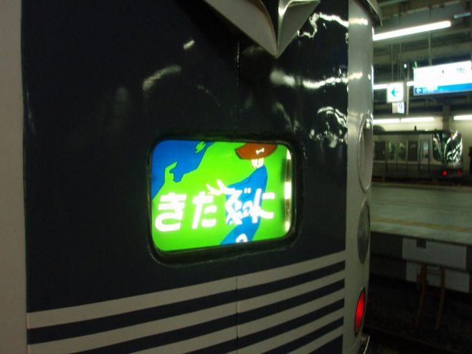 国鉄型583系ヘッドマークと特急マーク(くちばし)