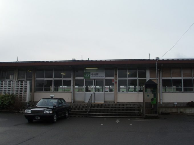 朝の寺泊駅