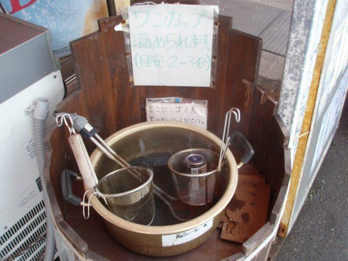 寺泊魚市場通ワンカップセルフお燗