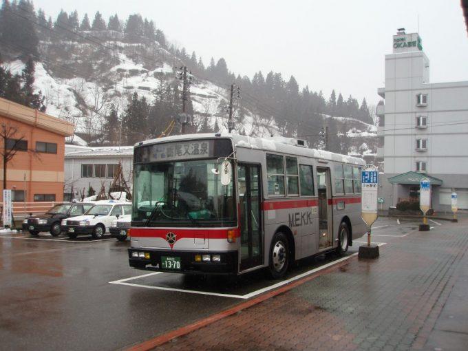 南越後観光バス栃尾又温泉行き