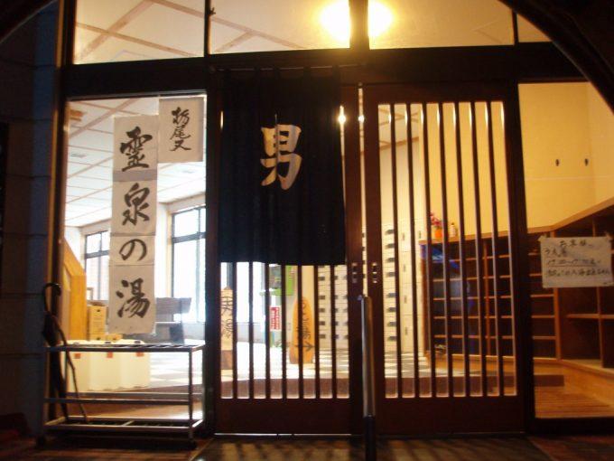 栃尾又温泉共同浴場上の湯