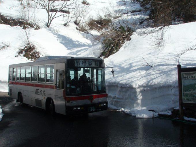 南越後観光バス小出駅行き