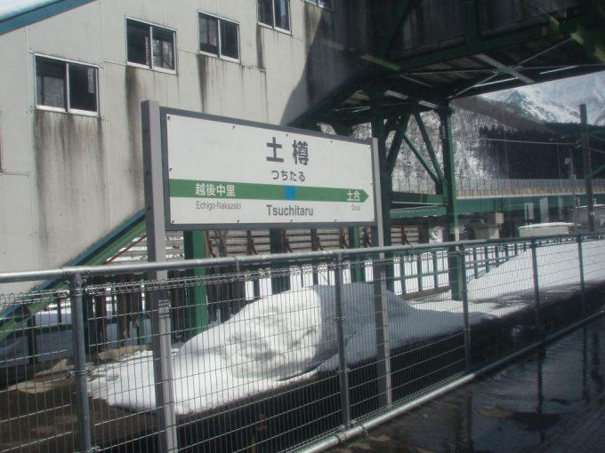 上越線新潟最後の駅土樽